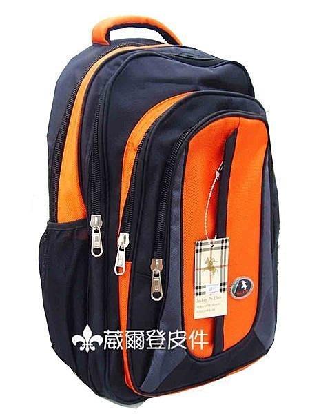 【葳爾登】JOCKEY電腦包公事包側背包,旅行袋斜背包.手提包可後背包運動背包JK-6193橘色