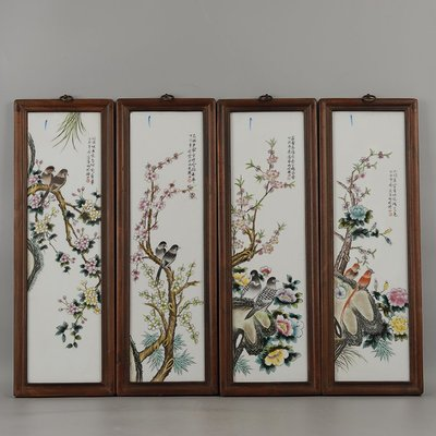 ㊣姥姥的寶藏㊣民國珠山八友程意亭作粉彩花鳥紋帶框瓷板畫一套四塊