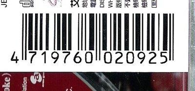 二手CD [山下智久  擁抱我小姐]1CD膠盒+1側標+原文歌詞摺頁+1中文歌詞摺頁+1 CD,售100元