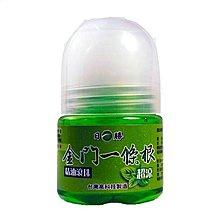宇宬小舖 日勝 金門一條根超涼滾珠  7罐500 免運