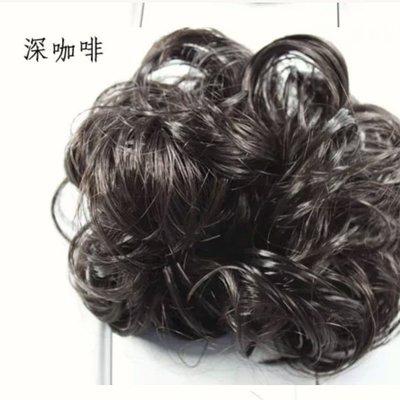 黑棕色 非主流假髮髮圈 普通絲 做盤髮造型專用 捲髮包 甜甜圈髮束