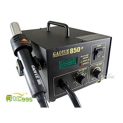 (ic995) 高越 GAOYUE 850+ 熱風槍 溫度數字顯示 拆焊台 吹焊台 膜片式氣泵 #0188