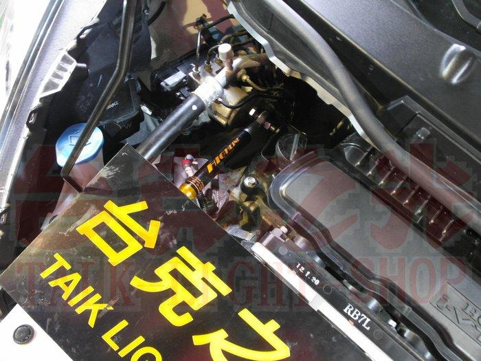 台克之光-HONDA-FIT2專用-引擎減震桿