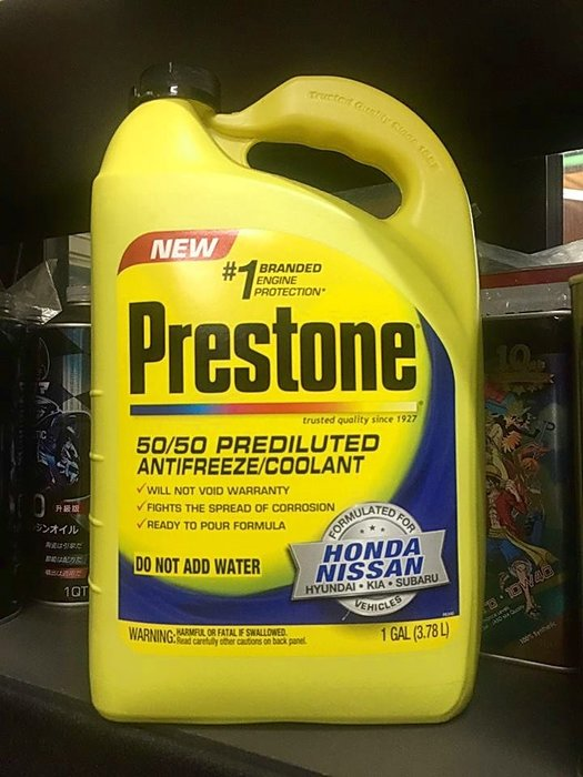 【油品味】Prestone 50% 水箱精 3.78L HONDA NISSAN HYUNDAI KIA SUBARU