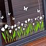 小妮子的家@鬱金香踢腳線壁貼/ 牆貼/ 玻璃貼/ ...
