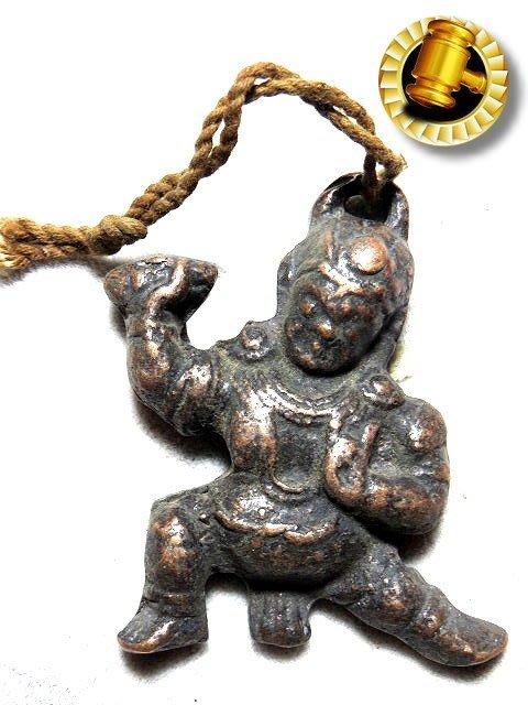 【 金王記拍寶網 】T1463  中國西藏藏密佛像 銅雕佛牌 一個 罕見稀少~