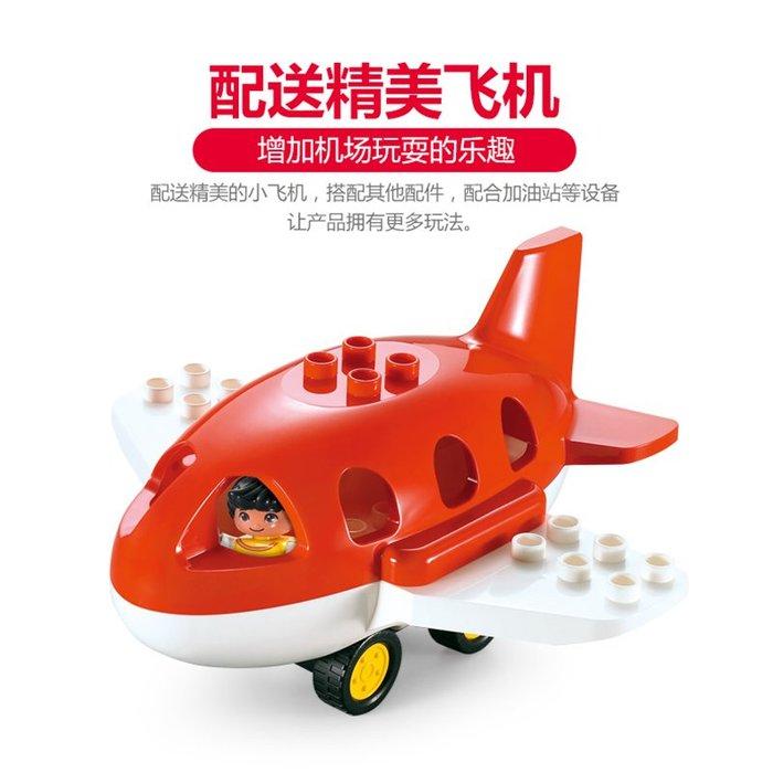 YM#爆款#兒童玩具積木男女孩拼插組裝寶寶益智小顆粒1-2-3-6周歲機場系列
