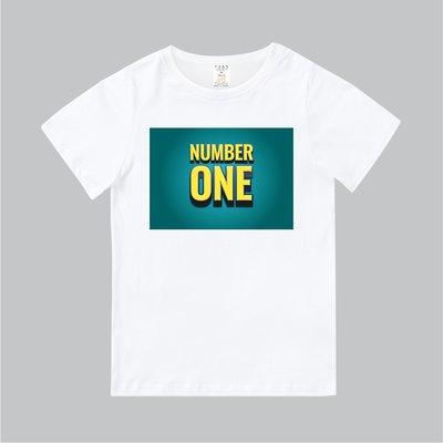 T365 MIT 親子裝 T恤 童裝 情侶裝 標語 話題 口號 美式風格 slogan NUMBER ONE 第一名