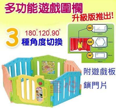 親親兒童遊戲房.可開門遊戲圍欄-安全塑膠護圍.護欄~ST 安全玩具~10片裝◎童心玩具1館◎