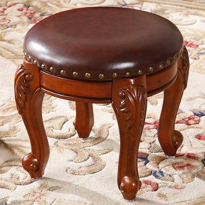 【睿智精品】歐式古典傢俱 高貴典雅 矮凳 牛皮換鞋椅 客廳擺設(GA-4763)