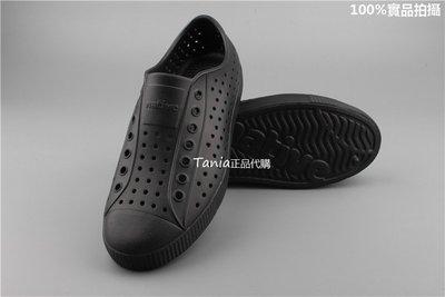 【Tania代購】Native JEFFERSON 休閒洞洞鞋 懶人鞋 輕量防水情侶男女款 全黑M6~M10