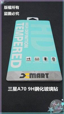 金山3C配件館 三星 Galaxy SM-A70/A705  9H鋼化玻璃貼/鋼化膜/鋼化貼(不是滿版)貼到好$100