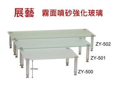 【鈞釩音響】展藝 電視架 - ZY501玻璃主機架*來電心動價