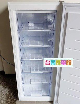台南家電館-SANLUX 三洋 直立式冷凍櫃181公升【SCR-181A】店面+網路銷售品質有保障