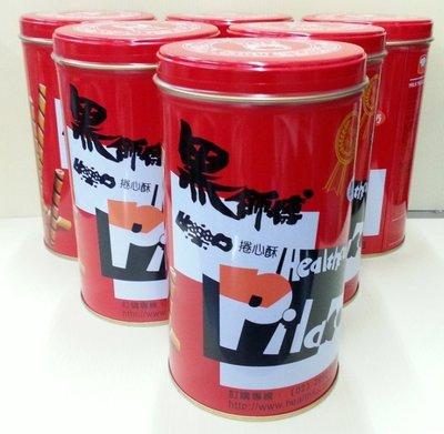 代購: 黑師傅捲心酥400g 鐵罐裝(咖啡, 黑糖) 新北市
