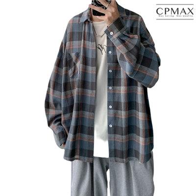 CPMAX 韓版歐爸格子襯衫 長袖襯衫 百搭長袖襯衫 襯衫 其他襯衫 格子襯衫 男襯衫 韓版長袖襯衫 襯衫上衣 B71