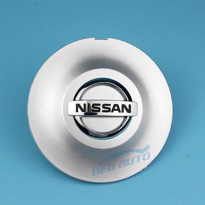 德寶日產 NISSAN TEANA J32 輪框蓋 鋁框蓋 輪圈蓋  #川川而上#RKYYU142