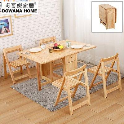 【多瓦娜】好給力實木一桌四椅組(完全收...
