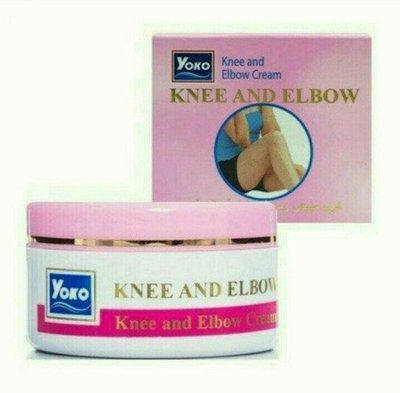 YOKO Knee and Elbow 優菓 膝蓋肘部保濕嫩白霜/1瓶/50g