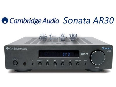 台中『 崇仁音響發燒線材精品網』Cambridge Audio Sonata AR30 AM/FM/Sirius Ready 2.1 receiver