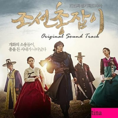 李準基南相美全慧彬韓周完韓劇『朝鮮神槍手 Gunman in Joseon』韓國原版OST-2CD--ALi
