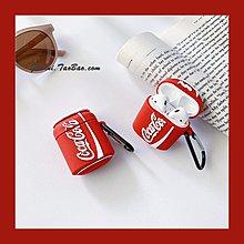 airpods保護套 可樂汽水AirPods保護套一二代蘋果無線藍牙耳機硅膠盒子殼韓國 耳機保護套 嘉義百貨