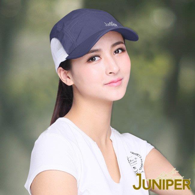 JUNIPER 中性透氣抗UV棒球帽 J7563丈青 遮陽帽 棒球帽 防曬帽 抗UV 喜樂屋戶外休閒