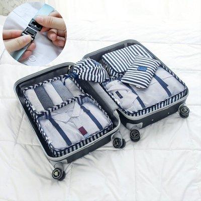 Lovus-新升級印花旅行行李箱防水衣物收納袋六件組(五色可選)