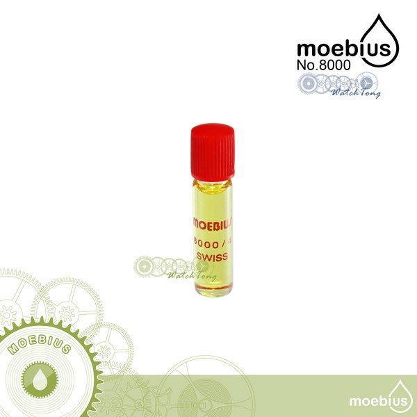 【鐘錶通】M8000《瑞士MOEBIUS》高級錶油8000_1 ml/鐘錶專用高級錶油├油品油筆/鐘錶維修/鐘錶保養┤