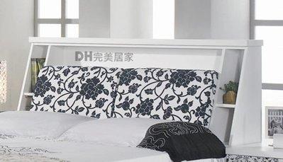 【DH】貨號N527-3《花戀》5尺白花布面床頭箱˙質感一流˙流暢曲線˙主要地區免運
