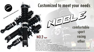 》傑暘國際車身部品《 全新外銷版  NOBLE 高低軟硬32段可調避震器 TIIDA LIVINA