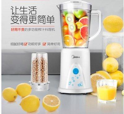 多功能榨汁機家用水果全自動榨果汁料理機