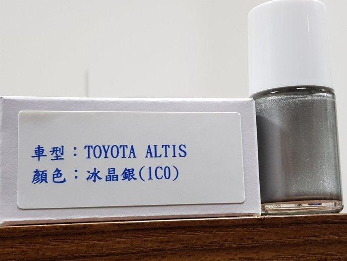 艾仕得(杜邦)Cromax 原廠配方點漆筆.補漆筆 TOYOTA ALTIS 顏色:冰晶銀(1C0)