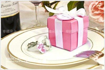 清倉特價↘29元↘數量有限↘售完為止-【Pink粉紅盒裝--鑽戒鑰匙圈】-姊妹探房禮/抽獎/送客禮/二次進場/婚禮小物