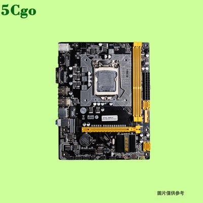 5Cgo【含稅】PS-H61主板全新1155針16G超H67 B75 DDR3雙通道遊戲主板網卡39863301818