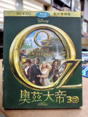 挖寶二手片-0119-正版藍光BD【奧茲大帝 3D+2D雙碟版 附外紙盒】-卡通動畫 迪士尼(直購價)