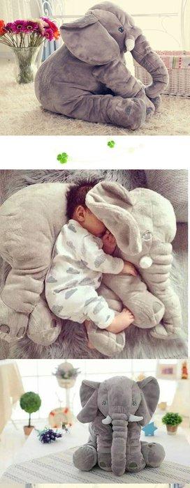大象 寶寶 灰色  安撫大象玩具 抱枕 玩偶安撫枕安撫大象 60公分 安撫娃娃 彌月禮物