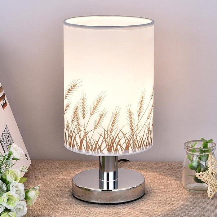 台燈臥室床頭簡約現代創意小台燈溫馨床頭燈小夜燈喂奶燈觸摸台燈