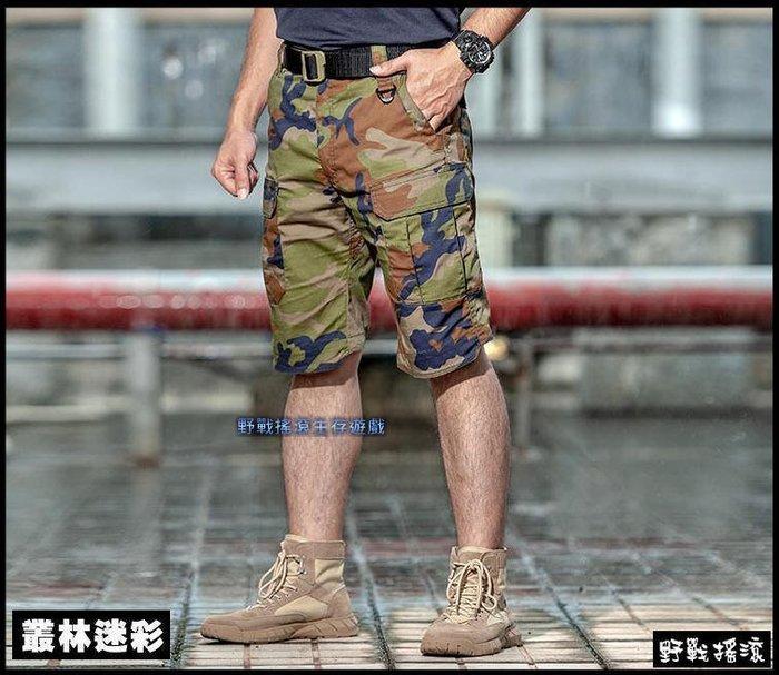 【野戰搖滾-生存遊戲】 SECTOR SEVEN IX5獵手迷彩短褲【叢林迷彩】戰術褲工作褲休閒褲