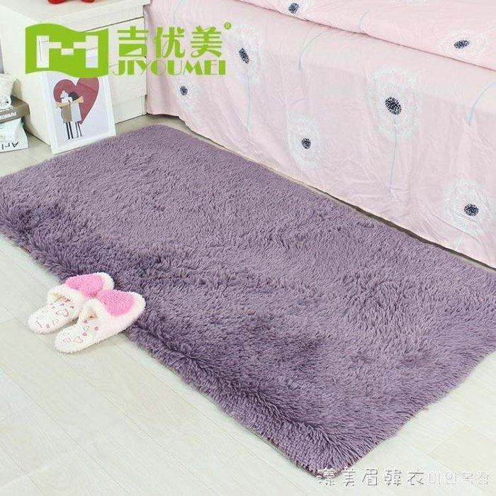 可手洗家用床邊地毯臥室滿鋪可愛房間公主粉色床前客廳長方形地墊 NMS