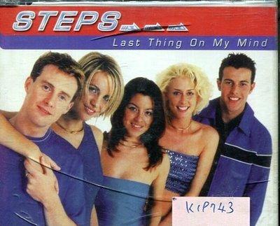 *真音樂* STEPS / LAST THING ON MY MIND 二手 K19743