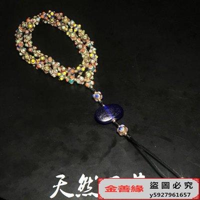 戰國蜻蜓眼老琉璃54粒佛珠項鏈 老琉璃項鏈促銷 古玩文玩雜項促銷-免運100049