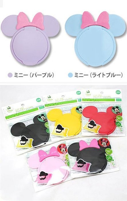 東京家族 迪士尼 Disney 濕紙巾專用保溼保潔蓋 現貨