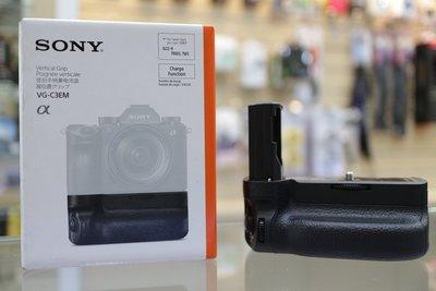 【日產旗艦】SONY VG-C3EM A9 A7R3 A73 A7III 公司貨 電池手把 垂直把手