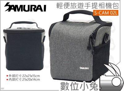數位小兔【SAMURAI 新武士 輕便旅遊手提相機包 S-CAM 02L】公司貨 相機包 攝影收納袋 便攜包 攝影背包