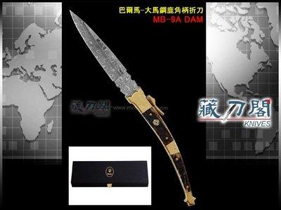 《藏刀閣》MUELA-巴爾馬-大馬鋼鹿角柄折刀