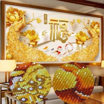 【蘑菇小隊】5d花開富貴鑽石畫客廳滿鑽國色牡丹十字繡新款點鑽磚石繡鳳凰-MG97772