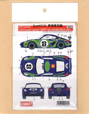 "【現貨】1/24 STUDIO27 Porsche Cayman ""HIPPY"" #3 2011 ST27-DC993"