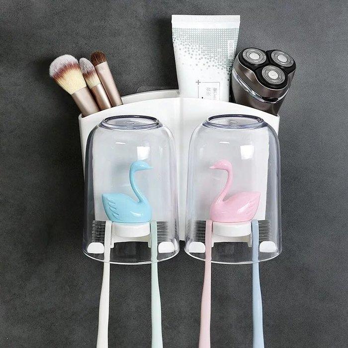 天鵝款牙刷架漱口杯組居家生活用品衛浴用品粘壁式牙刷架無痕(漾媽咪嬰幼兒用品)特價促銷盥洗用品架牙膏杯子擺放架