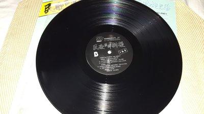 【李歐的音樂】片況幾乎全新飛歌視聽唱片 1980年代 民歌西韻1 2 中翻英 結束 小雨來的正是時候 黑膠唱片 LP